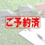 【予約済】千歳市北陽7丁目2-A(100.21坪)