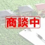 【商談中】千歳市長都駅前4丁目925-B